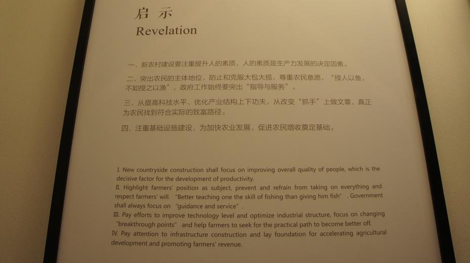莫干山洋家乐 休闲度假好去处 - 余昌国 - 我的博客