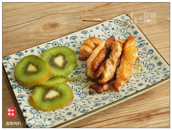 香煎鸡扒:文艺范的小清新 - 慢美食博客 - 慢美食博客 美食厨房