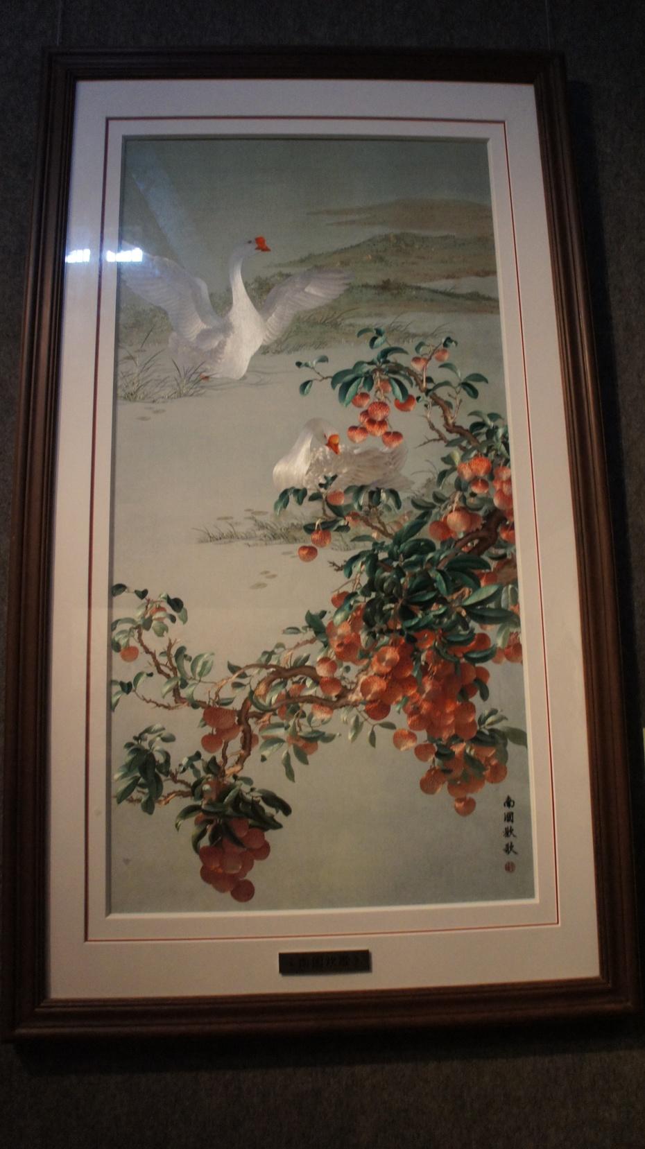 广东民间工艺博物馆:精品广绣展 - 余昌国 - 我的博客