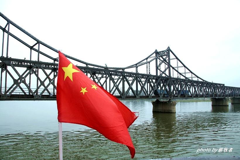 26.断桥上飘扬的五星红旗.