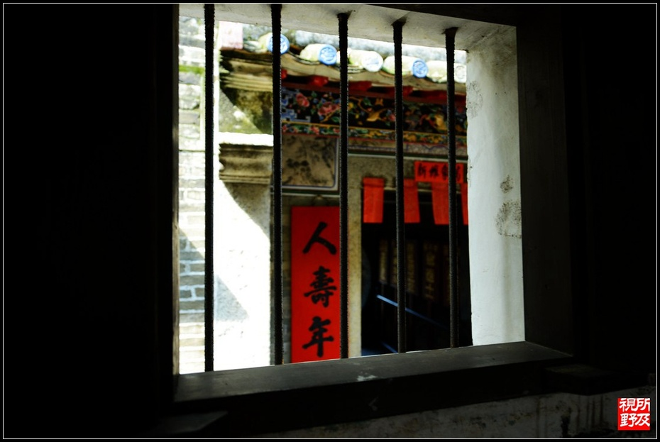 寻找香港的书卷气--觐廷书室 - 海军航空兵 - 海军航空兵