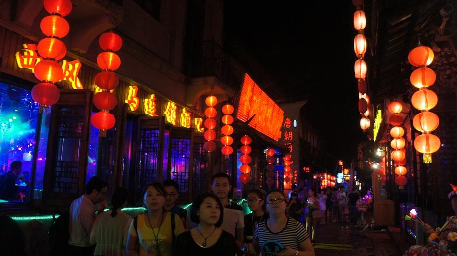 西塘夜色 似水流年 - 余昌国 - 我的博客