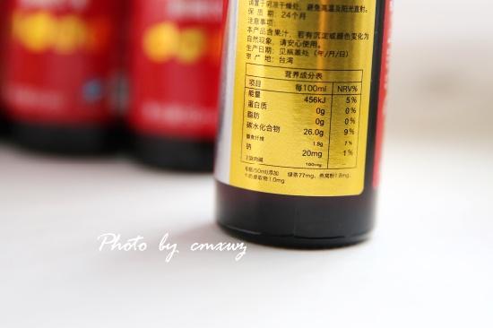 减肥不停歇,台湾船井burner倍热超纤饮也必须不停歇 - 草莓小玩子 - 【不再设置评论功能。有事请邮件联系。】