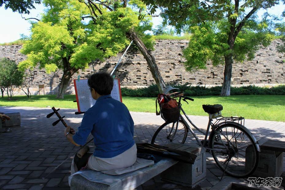 北京明城墙遗址公园掠影 - 下午茶馨 - 下午茶馨展示页