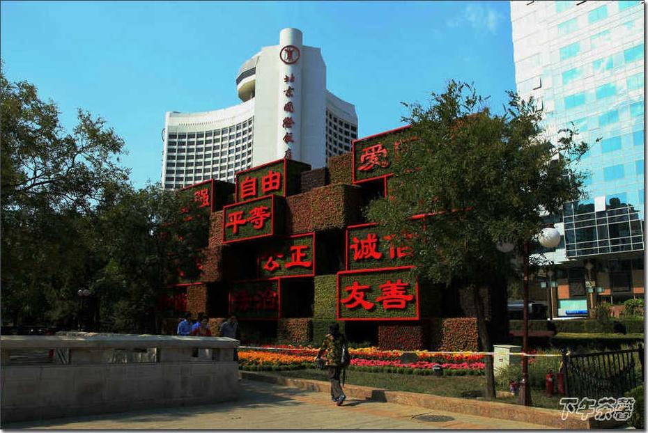 【国庆】长安街呈现十大立体花坛 - 下午茶馨 - 下午茶馨展示页