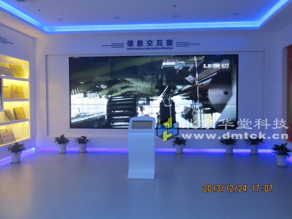 htdmt.com 400-706-6162数字化多媒体企业展厅解决方案图片