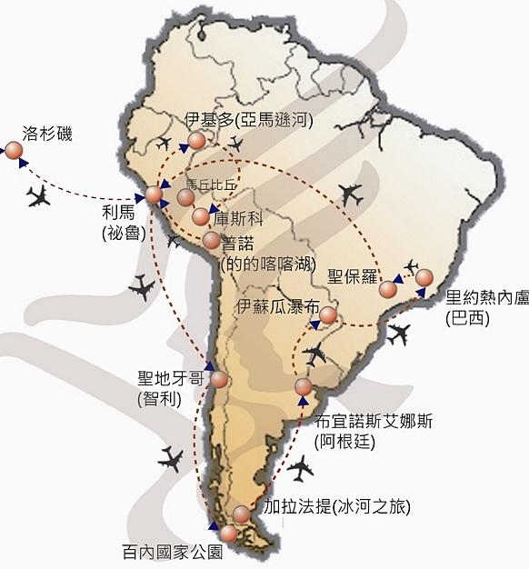 巴西各港口地图