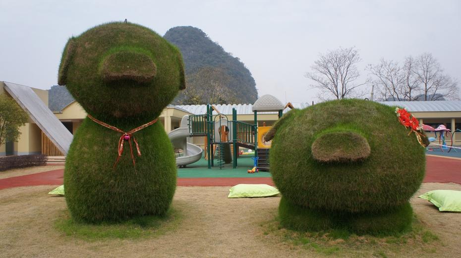 桂林愚自乐园法国地中海俱乐部度假村(上) - 余昌国 - 我的博客