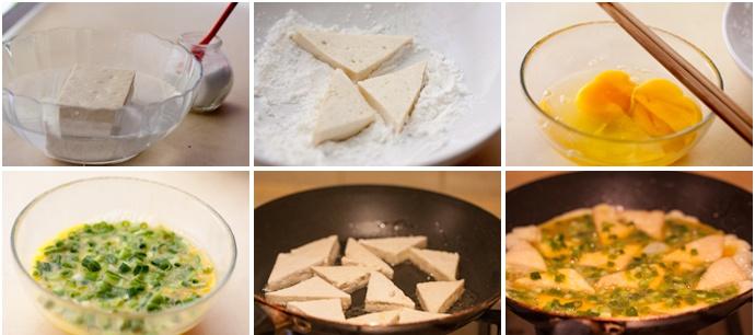 煎豆腐不碎的小窍门----蛋塌豆腐 - 耀婕 - 耀婕食生活