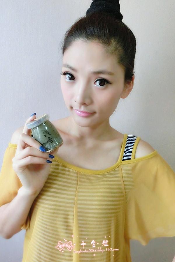 2013.06.24 炎热夏季轻松赶走油田肌 - 千金 - 千金妞的小窝