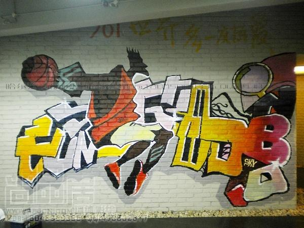 哈尔滨手绘墙 尚品居作品—361度形象墙涂鸦