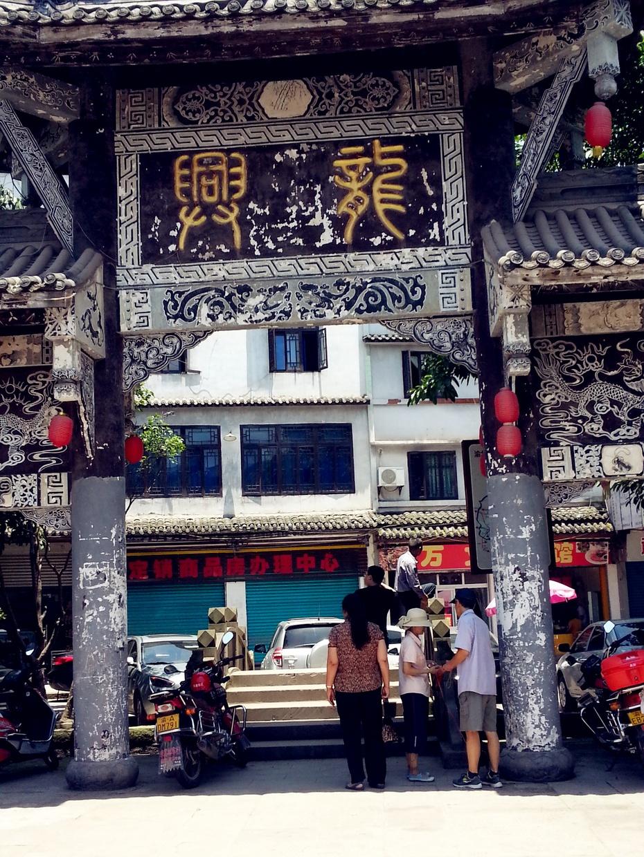 龙兴古镇+民国影视城   今天我们就用风景路线来介绍重庆周高清图片
