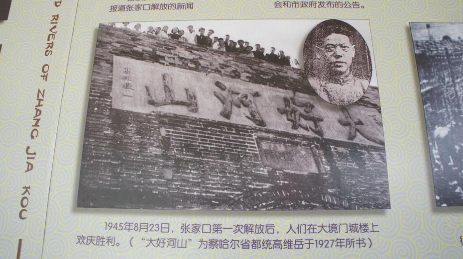 万里长城第一门——大镜门 - 余昌国 - 我的博客