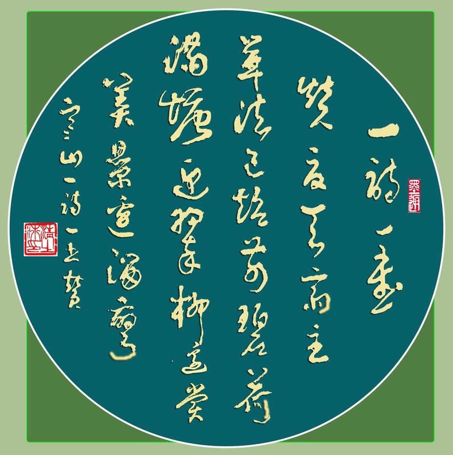 云傲logo设计