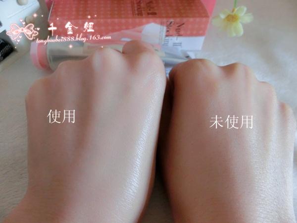 2013.06.29 超神奇的隐形空气丝袜霜 - 千金 - 千金妞的小窝