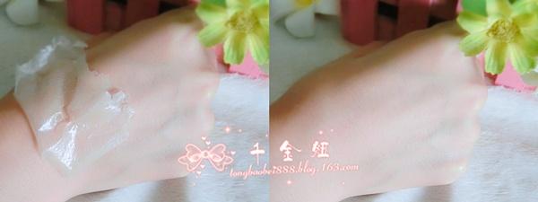 2013.6.21 辣妈千金紧致肌肤有妙招 - 千金 - 千金妞的小窝