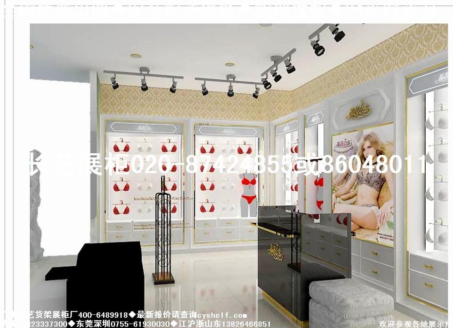 欧式服装展柜图片/儿童服装展柜背景