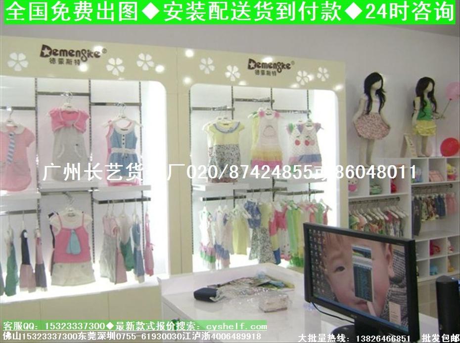 母婴展柜图片丨婴童装店装修效果图
