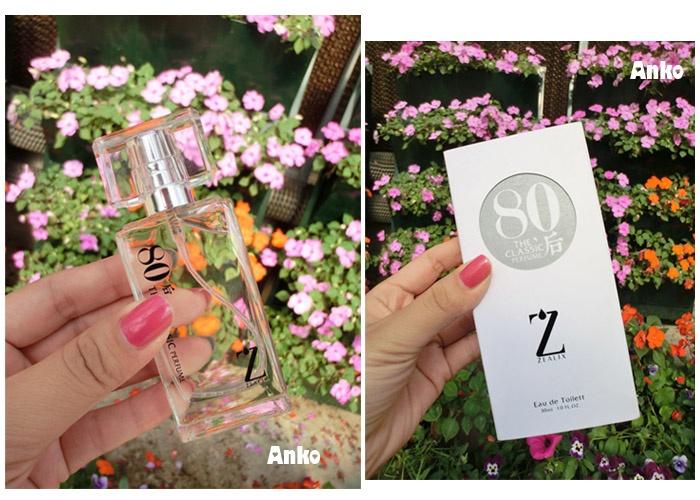 80后香水 - Anko - Anko