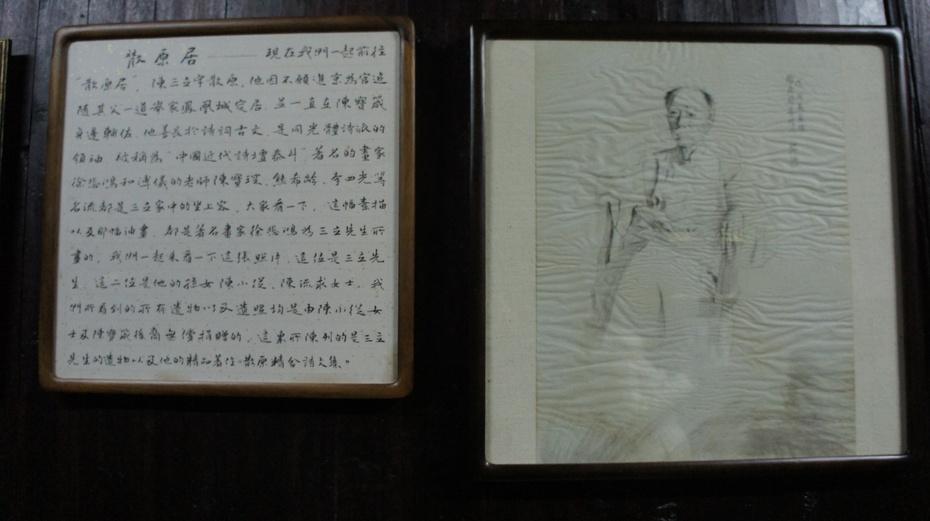 游走凤凰:陈宝箴世家 - 余昌国 - 我的博客