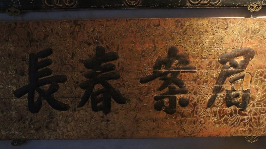 游走凤凰:崇德堂 - 余昌国 - 我的博客