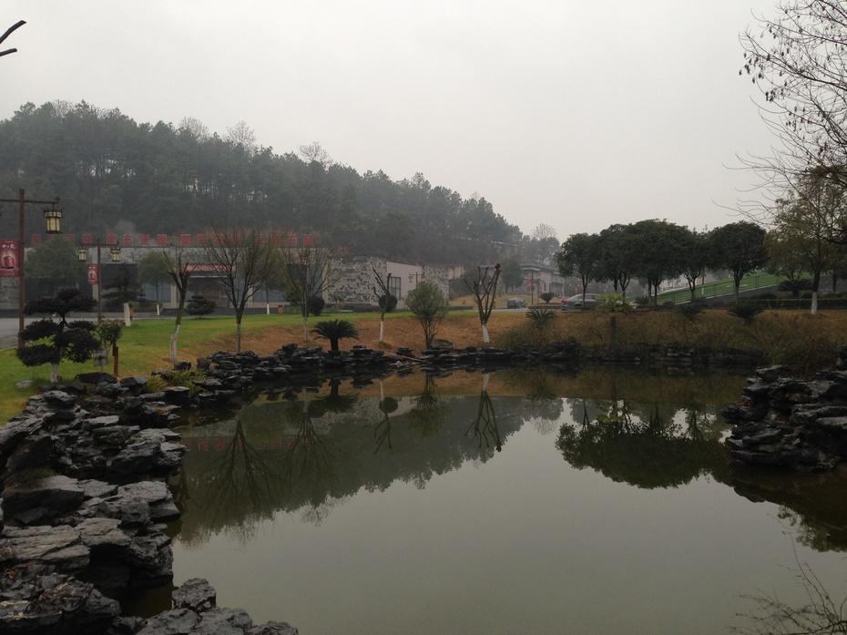 艺术化的酒厂:湘窖生态酿酒园 - 余昌国 - 我的博客
