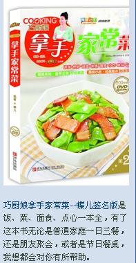 中高考营养开胃菜:茄汁大虾 - 风帆页页 - 风帆页页博客