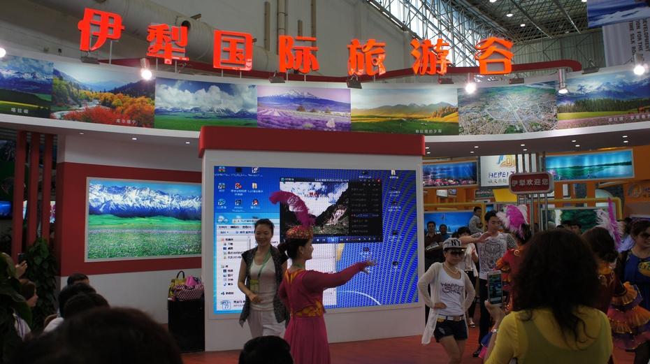 走进2015中国-东盟博览会旅游展 - 余昌国 - 我的博客