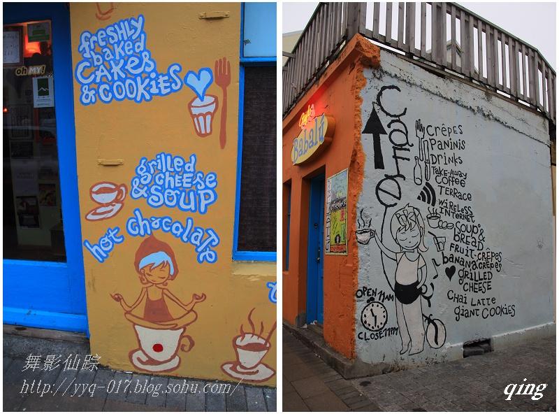墙上的画 商店门口的卡通商标也非常可爱.