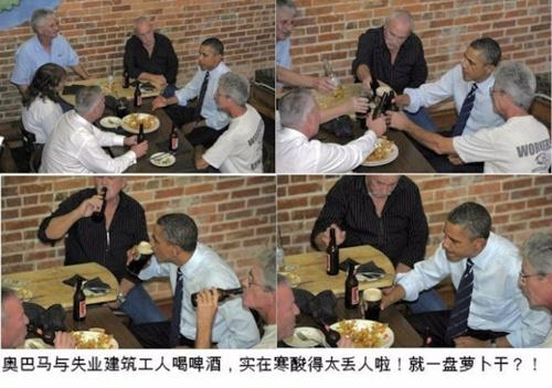 反腐风暴沐浴中国成美国心服口服的老大! - 追真求恒 - 我的博客