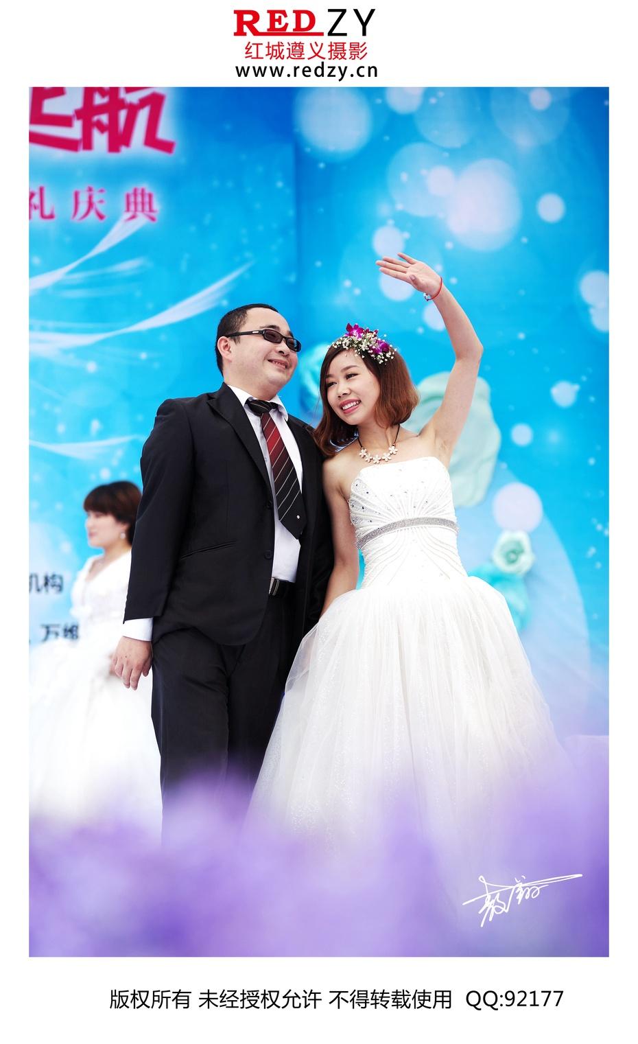 百位新人露天婚礼  齐声喊出520 - 爱历史 - 爱历史---老照片的故事