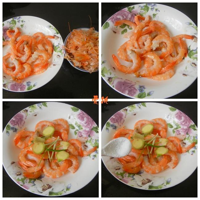 解密舌尖2 -清蒸虾干 - 慢美食 - 慢 美 食