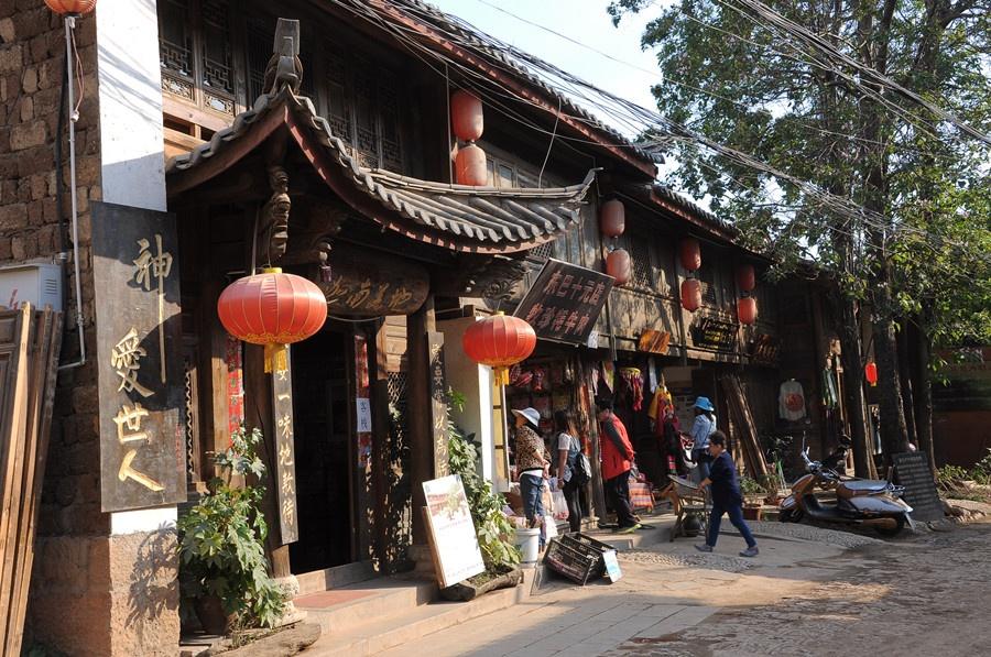 行走丽江---驿站 束河古镇 - 菊香的博客 - 菊香的博客