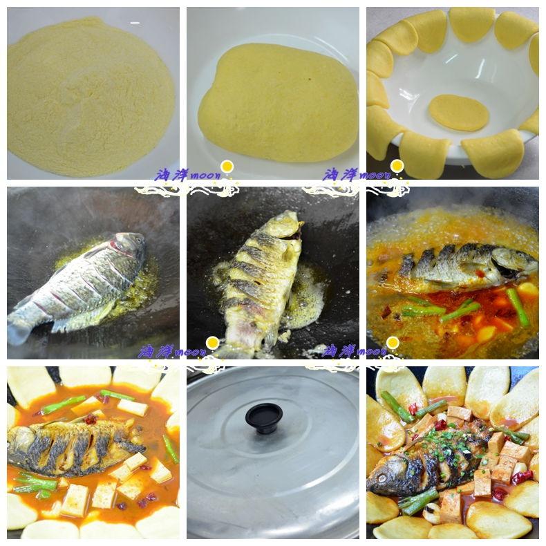 解密舌尖2:铁锅炖鱼贴饼 - 慢美食 - 慢 美 食