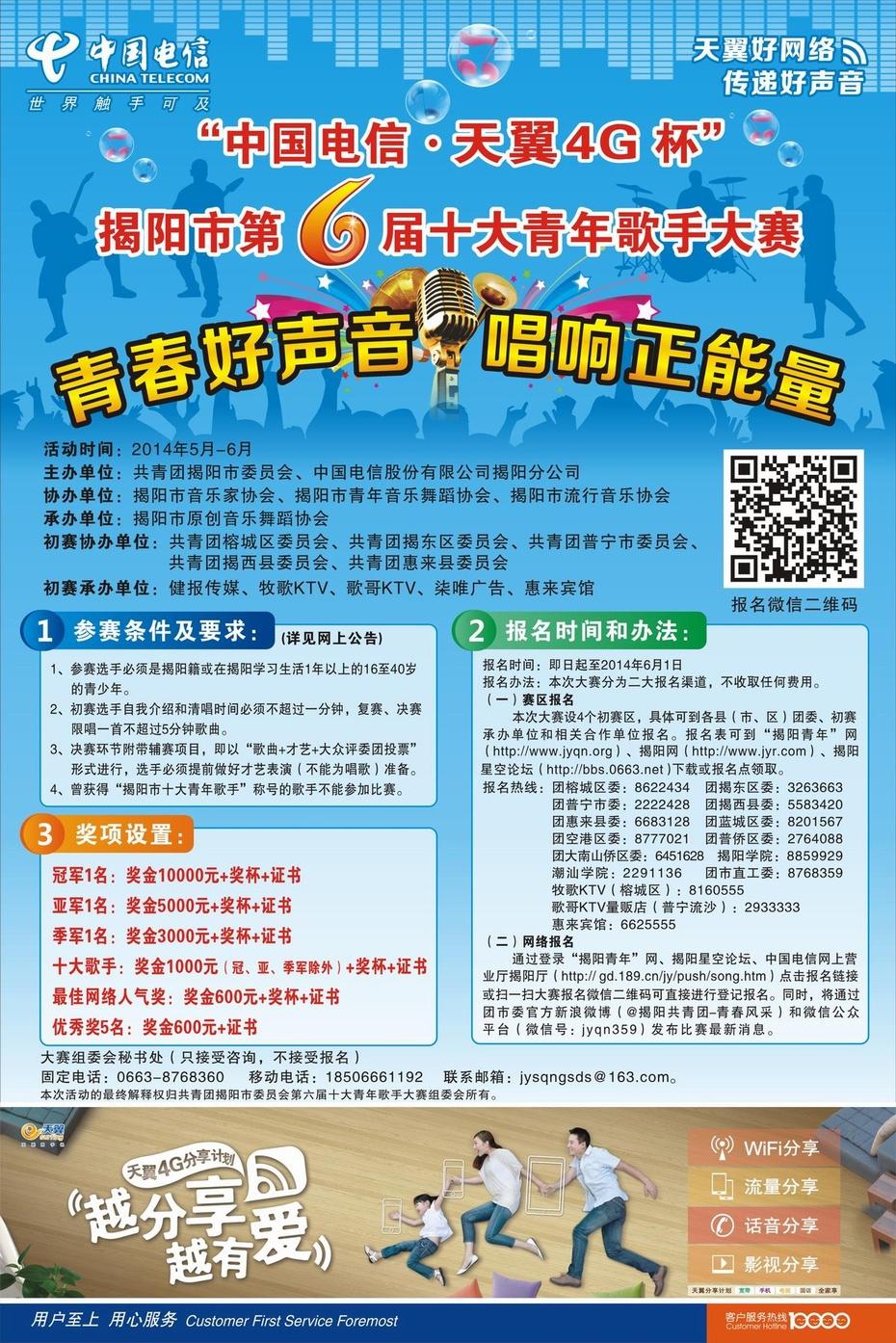 精神和习近平总书记关于中国梦的一系列重要讲话精神
