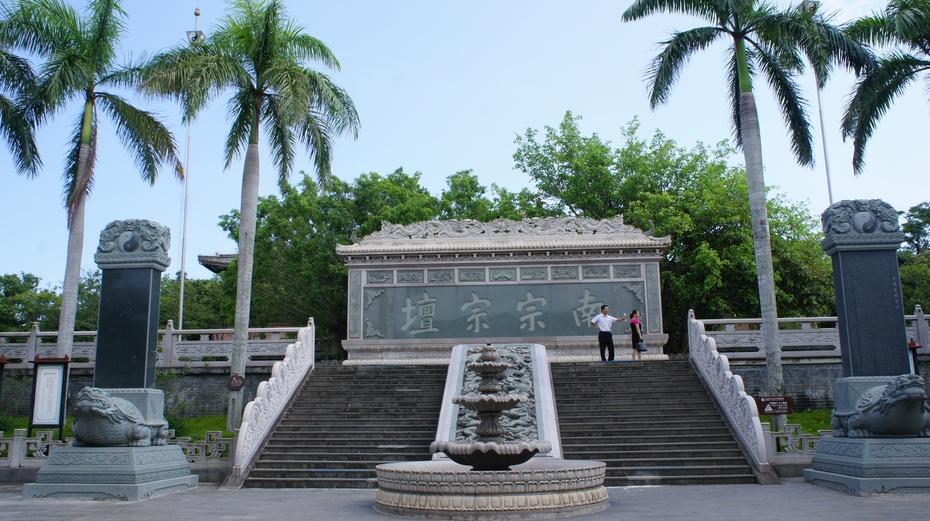 海南文笔峰盘古文化旅游区 - 余昌国 - 我的博客