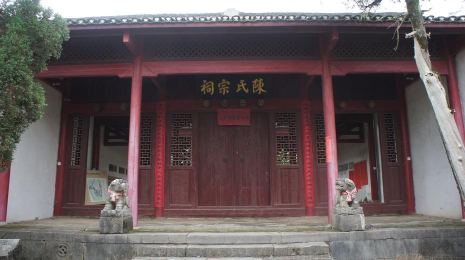 清代名臣陈宏谋故里:桂林临桂横山村 - 余昌国 - 我的博客