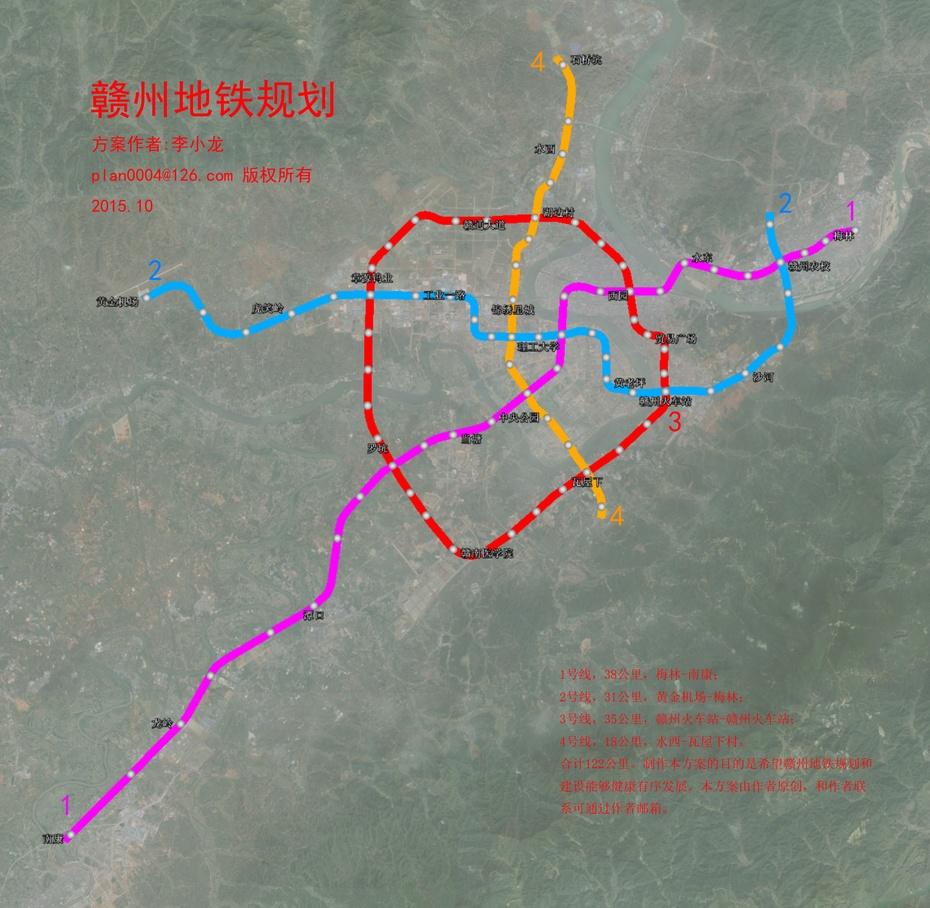 赣州地铁规划(李小龙作品)