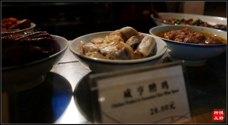 油炸臭豆腐走到底--咸亨酒店 - 海军航空兵 - 海军航空兵