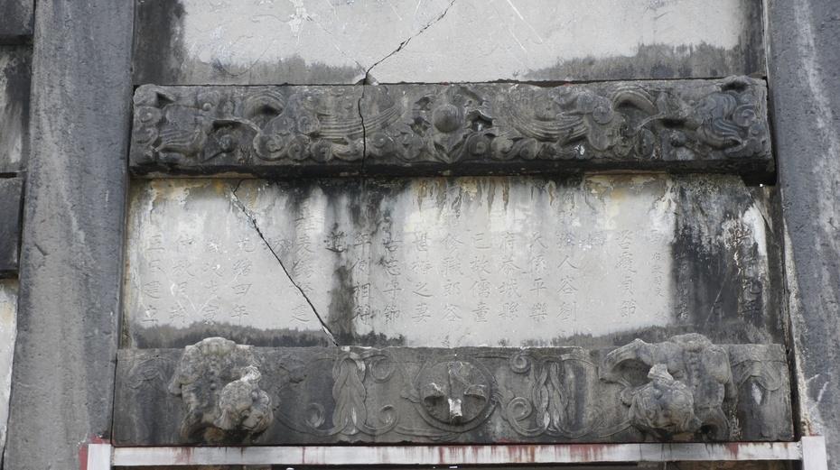 广西传统村落:巨塘村 - 余昌国 - 我的博客