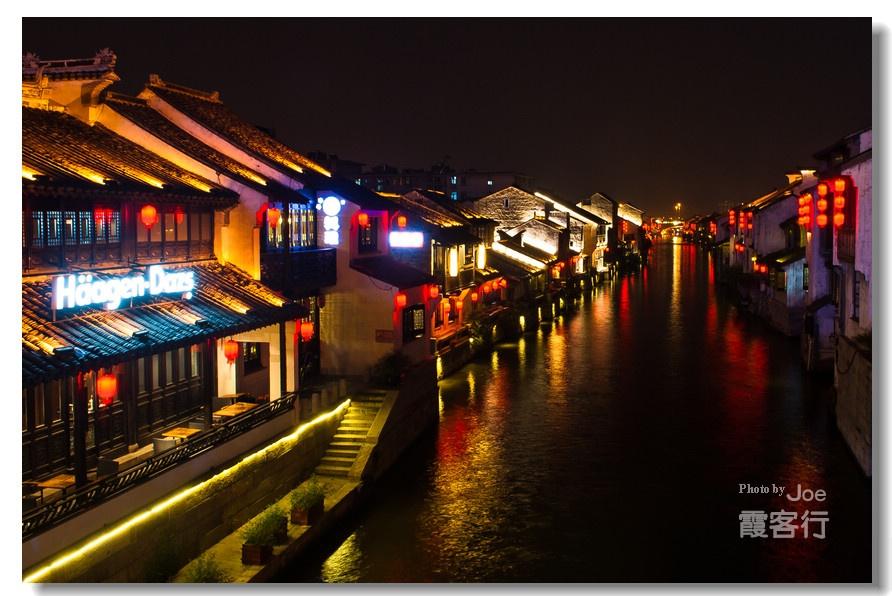 江南水弄堂 无锡运河夜 - H哥 - H哥的博客