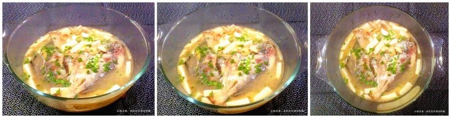 鲳鱼豆腐煲 - 慢生活美食客 - 慢生活美食客