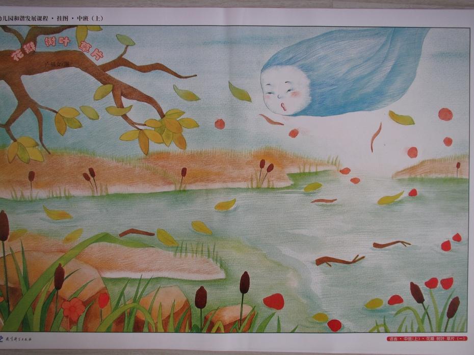 树叶粘贴画图 船