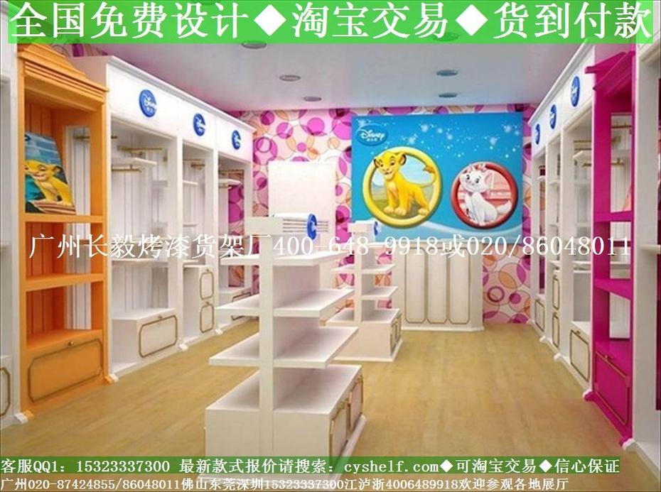 ███长毅最新母婴店展柜/奶粉展示柜装修设计效果图