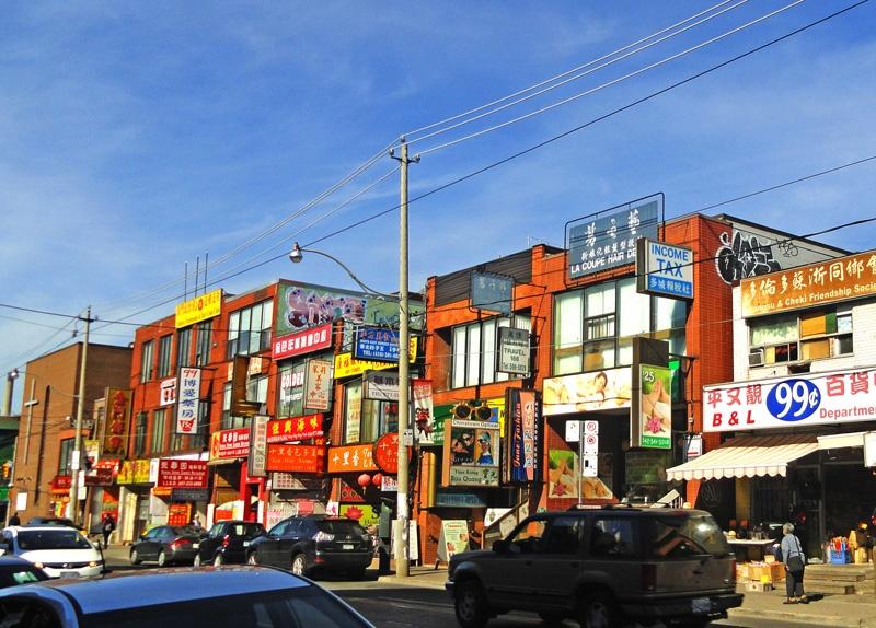 加拿大多伦多名列加拿大十大旅游景著名景点的中国城(ChinaTown) - sihaiyunyou - sihaiyunyou的博客