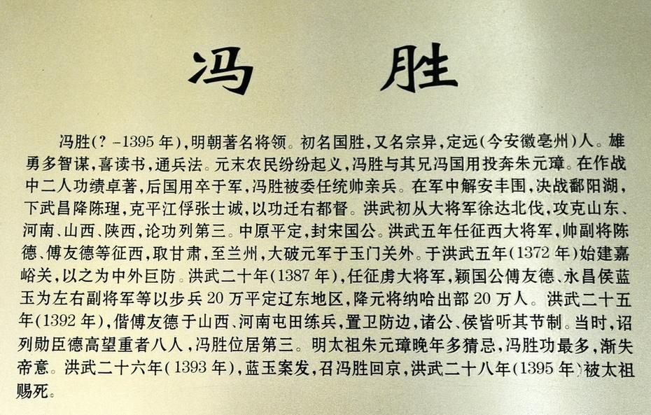 西行漫记之十二:天下雄关嘉峪关 - hubao.an - hubao.an的博客