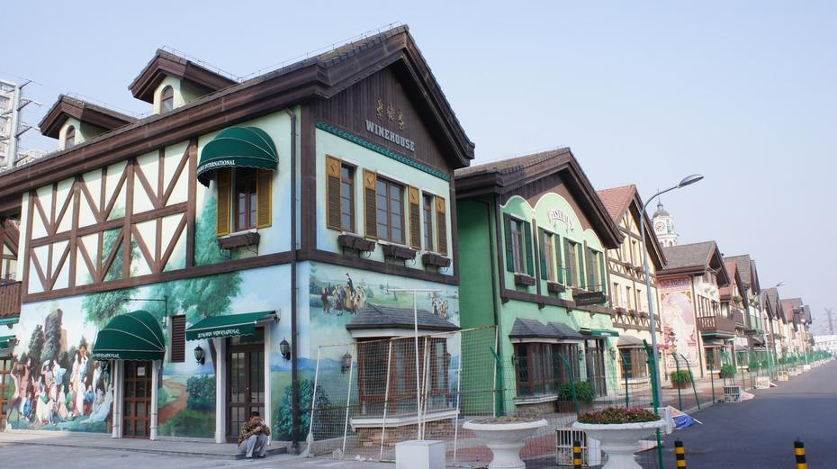 手绘欧洲小镇图片