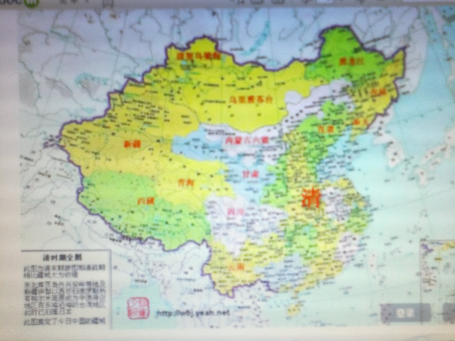 清王朝疆域