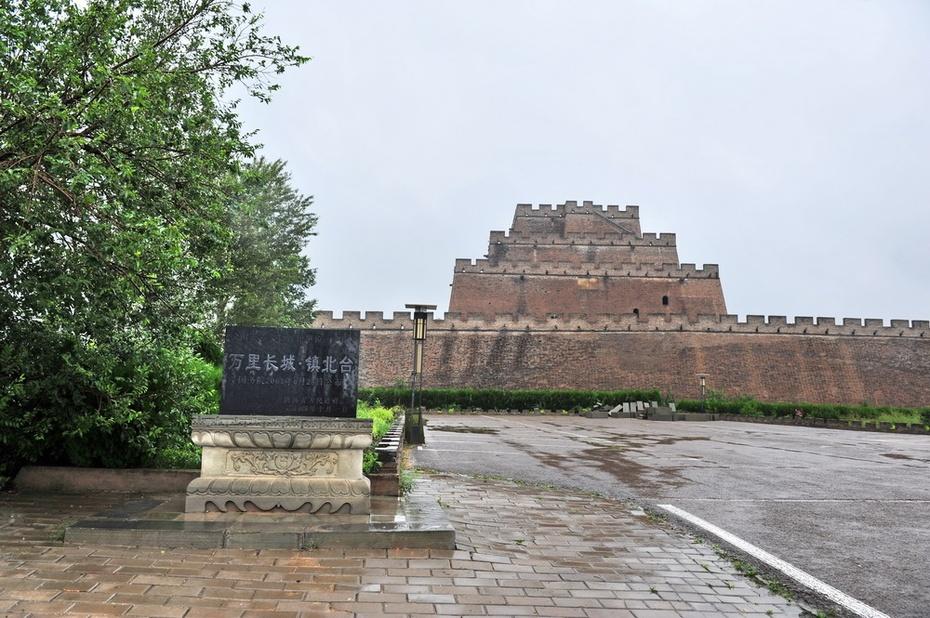西行漫记之六:万里长城第一台——镇北台 - hubao.an - hubao.an的博客