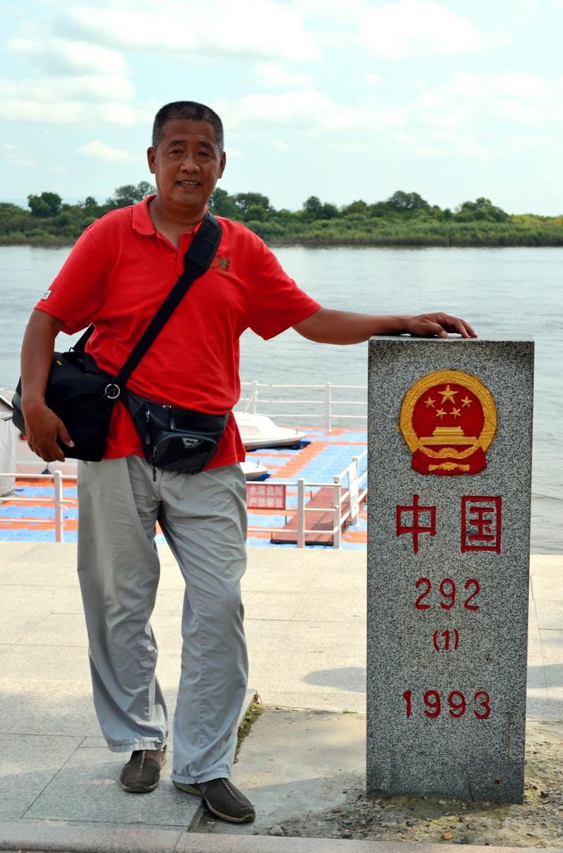 放歌乌苏里江·一路向北(六) - zq8523 - 852农场3分场(20团3营)知青网